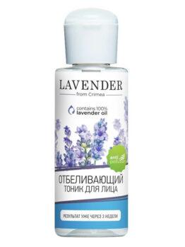 Отбеливающий тоник для лица «Lavender»
