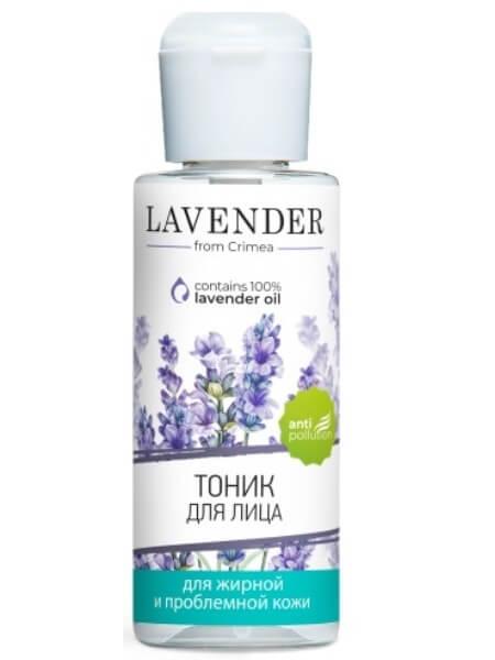 Тоник для лица «Lavender» - Для жирной и проблемной кожи