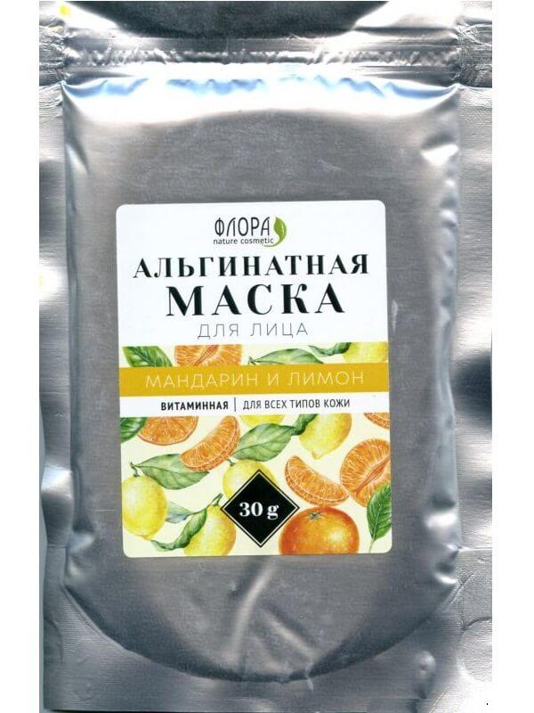 Альгинатная маска «Мандарин и лимон»