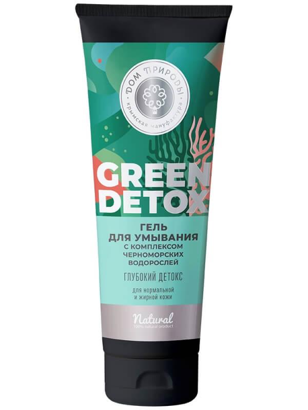 Гель для умывания «Green Detox» - Глубокий детокс