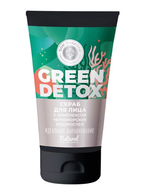 Скраб для лица «Green Detox» - Идеальное выравнивание