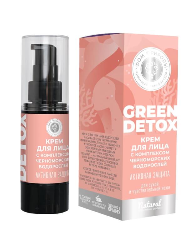 Крем для лица «Green Detox» - Активная защита