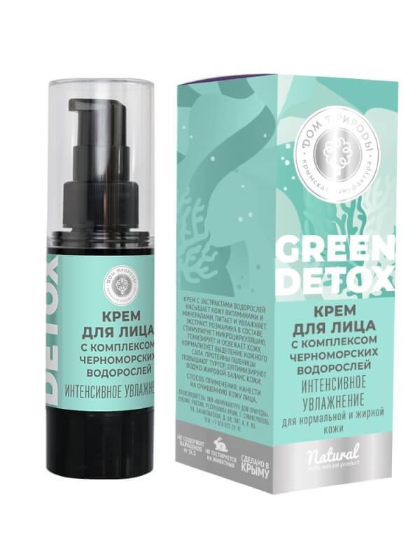 Крем для лица «Green Detox» - Интенсивное увлажнение