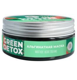 Альгинатная маска «Green Detox» - Мягкое осветление