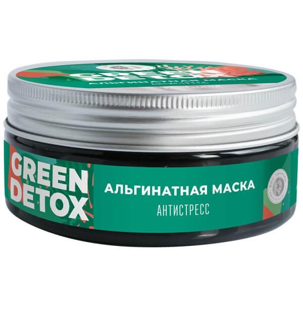 Альгинатная маска «Green Detox» - Антистресс
