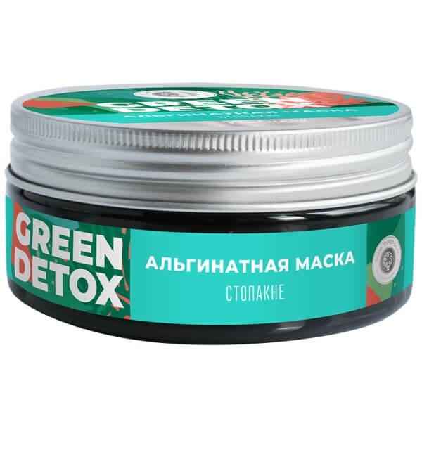 Альгинатная маска «Green Detox» - Стопакне