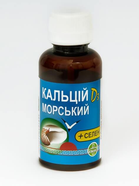 Кальций D3 морской + селен