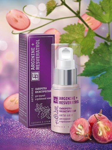 Сыворотка косметическая «Arginine+Resveratrol» - Анти-акне