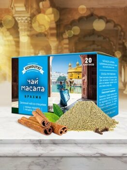 Чай масала «Брахма»