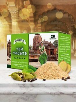 Чай масала «Парвати»
