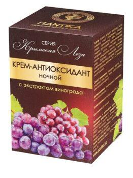 Крем-антиоксидант ночной «Крымская лоза»
