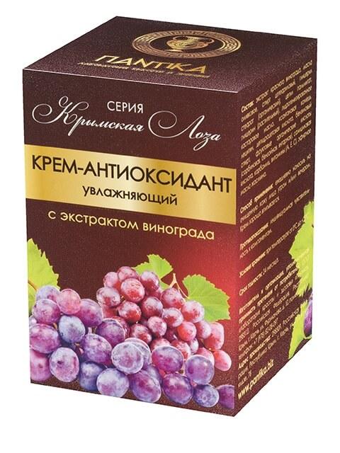 Крем-антиоксидант увлажняющий «Крымская лоза»
