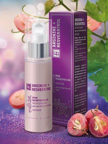 Ночной питательный крем «Arginine+Resveratrol» - Для чувствительной кожи