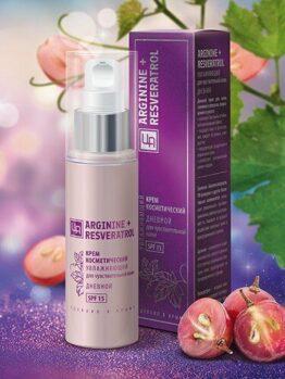 Дневной увлажняющий крем «Arginine+Resveratrol» - Для чувствительной кожи