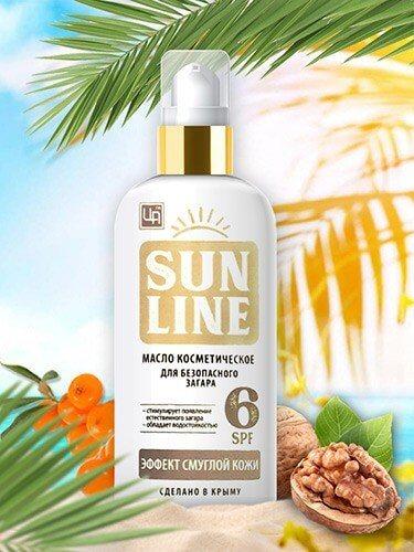 Масло косметическое для безопасного загара «SunLine» - Эффект смуглой кожи