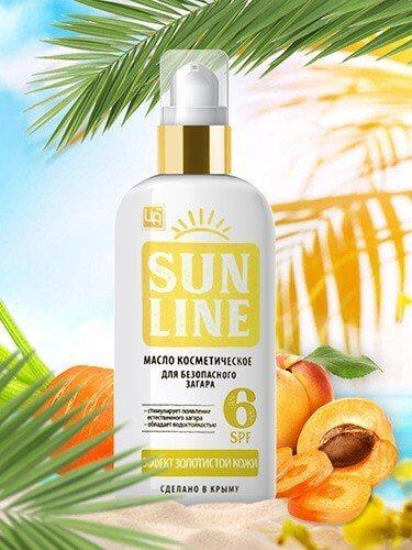 Масло косметическое для безопасного загара «SunLine» - Эффект золотистой кожи