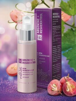 Ночной питательный крем «Arginine+Resveratrol» - Для жирной кожи