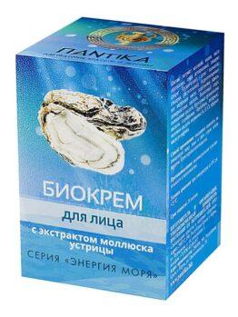 Биокрем для лица с экстрактом моллюска устрицы «Энергия моря»