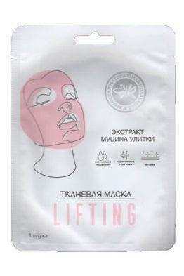 Тканевая маска «Lifting»