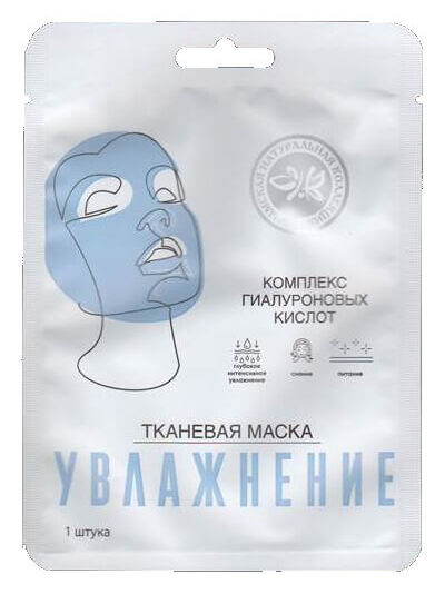 Тканевая маска «Увлажнение»