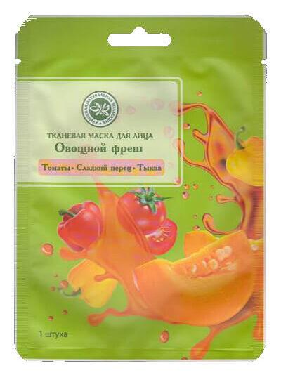 Тканевая маска «Овощной фреш» - Томаты • Сладкий перец • Тыква