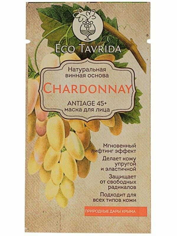 Маска для лица на натуральной винной основе «Chardonnay» - Antiage 45+