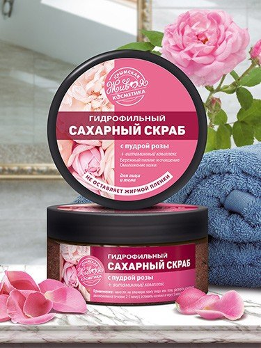 Гидрофильный сахарный скраб с пудрой розы