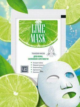 Тканевая маска «Lime mask»