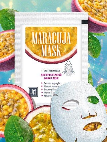 Тканевая маска «Maracuja mask»