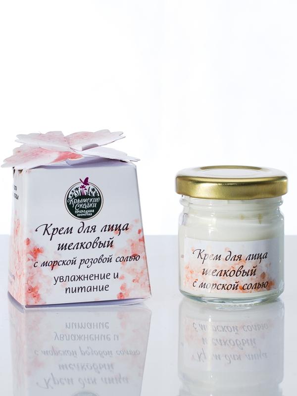Крем для лица с морской розовой солью «Шелковый»