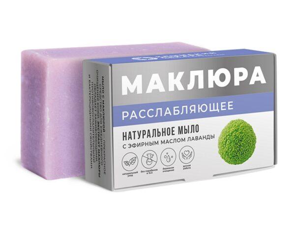 Натуральное мыло с эфирным маслом лаванды «Маклюра» - Расслабляющее