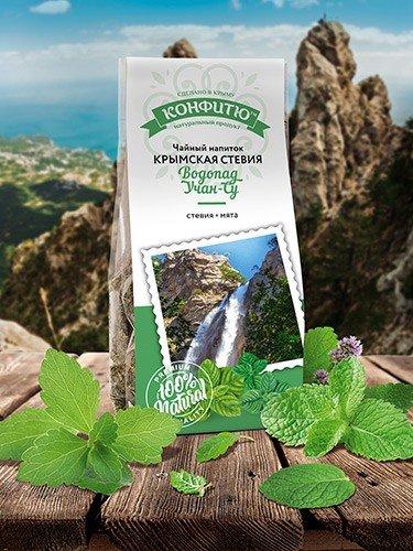 Чай многокомпонентный «Водопад Учан-Су»