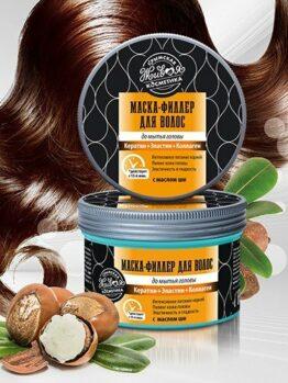 Маска-филлер для волос до мытья головы с маслом ши