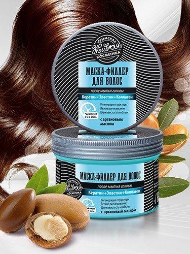 Маска-филлер для волос после мытья головы с аргановым маслом