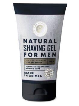Гель для бритья для всех типов кожи