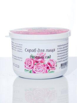 Гидрофильный скраб для лица «Розовый сад»