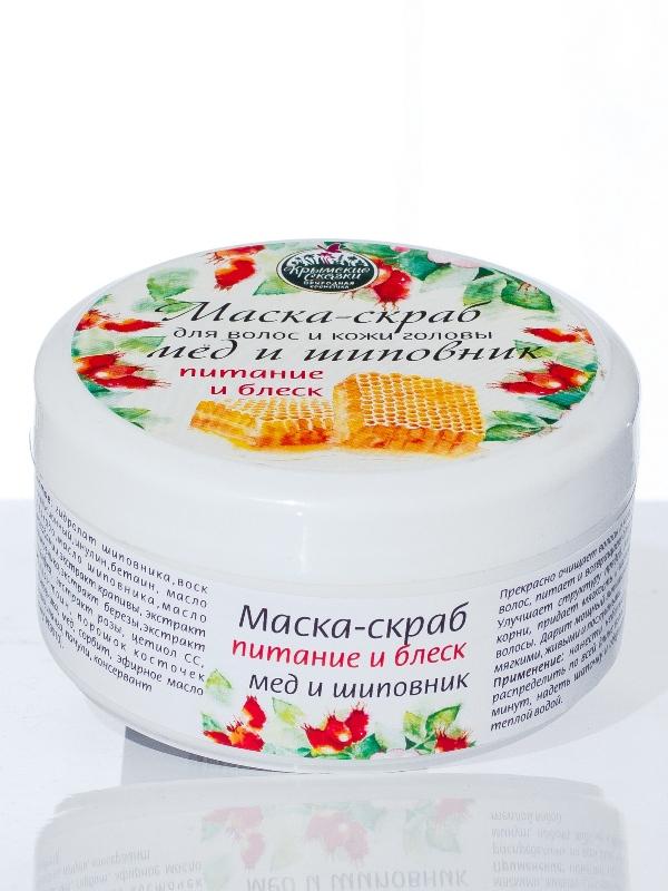 Маска-скраб для волос и кожи головы «Питание и блеск»