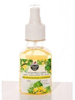 Сыворотка-спрей для волос «Восстановление и питание»