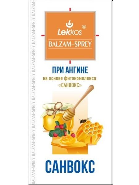 Бальзам-спрей «Санвокс»