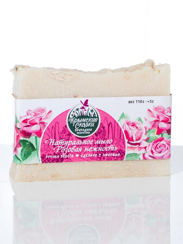 Мыло натуральное «Розовая нежность»