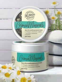 Крем для лица «Crimea Minerals» - Для комбинированной кожи