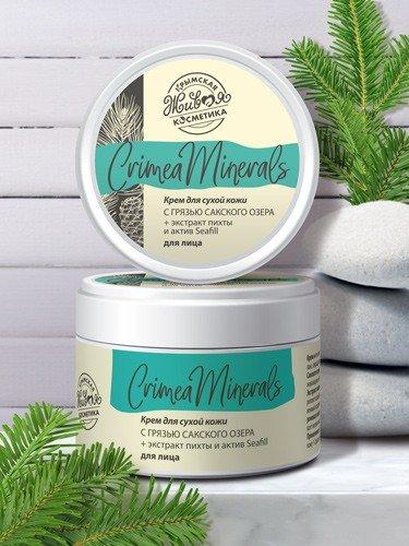 Крем для лица «Crimea Minerals» - Для сухой кожи