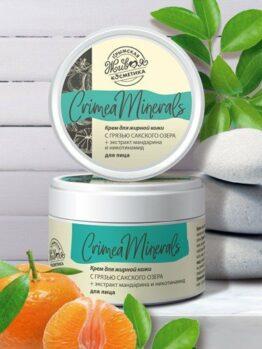 Крем для лица «Crimea Minerals» - Для жирной кожи
