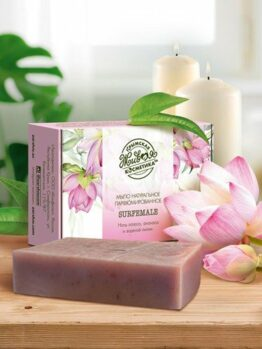 Мыло натуральное парфюмированное «Surfemale»