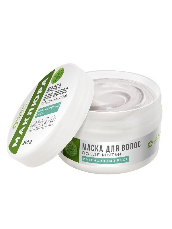 Маска для волос после мытья «Маклюра» - Интенсивный рост