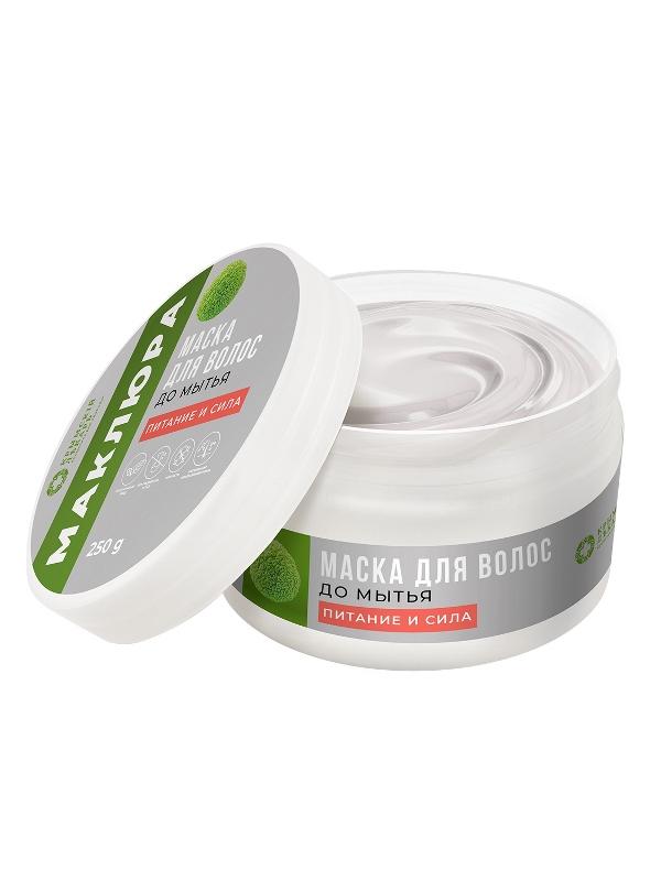 Маска для волос до мытья «Маклюра» - Питание и сила