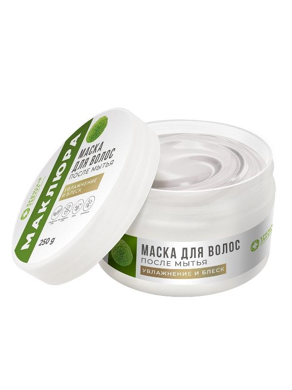 Маска для волос после мытья «Маклюра» - Увлажнение и блеск