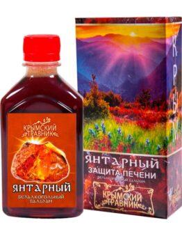 Бальзам безалкогольный на травах «Янтарный» - Защита печени