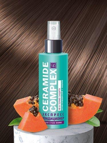 Экспресс-кондиционер несмываемый «Ceramide Complex» - Для сухих волос