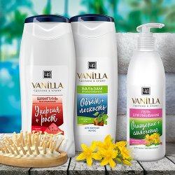 Серия косметики «Vanilla»
